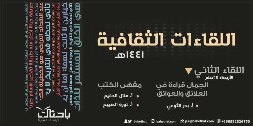 الثابت والمتغير من أحكام الأسرة في الشريعة الإسلامية pdf